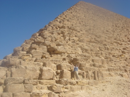 Red Pyramid, Egypt